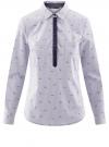 Рубашка принтованная с контрастной отделкой oodji #SECTION_NAME# (белый), 11403222-1/45202/1079O