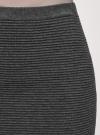 Юбка вязаная в рубчик oodji #SECTION_NAME# (серый), 63612028-1B/45429/2500M - вид 4