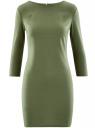 Платье с металлическим декором на плечах oodji для женщины (зеленый), 14001105-3/18610/6900N