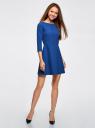 Платье приталенное с вырезом на спине oodji для женщины (синий), 11911001/38461/7500N