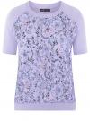 Джемпер с короткими рукавами и кружевной вставкой oodji #SECTION_NAME# (фиолетовый), 63814004/46406/806CF