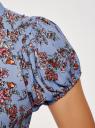 Платье миди с расклешенной юбкой oodji #SECTION_NAME# (синий), 11913026/36215/7547F - вид 5