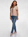 Блузка с коротким рукавом и контрастной отделкой oodji для женщины (бежевый), 11401254/42405/3329A