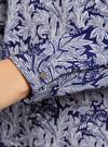Блузка с вырезом-капелькой и металлическим декором oodji #SECTION_NAME# (синий), 21400396/38580/7512O - вид 5