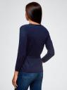 Жакет трикотажный с запахом oodji #SECTION_NAME# (синий), 63212495/18944/7900N - вид 3