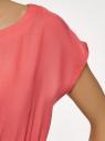 Блузка из вискозы с пояском oodji #SECTION_NAME# (красный), 11400345-5B/48756/4300N - вид 5