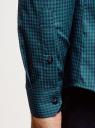 Рубашка extra slim в мелкую клетку oodji #SECTION_NAME# (синий), 3B140003M/39767N/7962C - вид 5