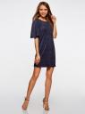 Платье из искусственной замши свободного силуэта oodji для женщины (фиолетовый), 18L11001/45622/8800N
