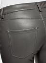 Брюки slim из искусственной кожи oodji для женщины (серый), 18G07087/45059/2501N