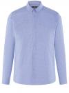 Рубашка базовая приталенная oodji для мужчины (синий), 3B110019M/44425N/7075G