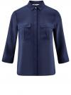 Блузка из струящейся ткани с регулировкой длины рукава oodji #SECTION_NAME# (синий), 11403225-1B/45227/7900N