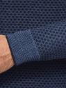 Джемпер вязаный с круглым вырезом oodji #SECTION_NAME# (синий), 4L112210M/25255N/7975J - вид 5