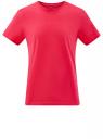 Футболка базовая oodji для мужчины (розовый), 5B621002M/44135N/4700N