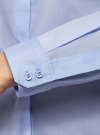 Рубашка базовая приталенного силуэта oodji #SECTION_NAME# (синий), 13K03003B/42083/7001N - вид 5