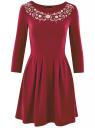 Платье трикотажное приталенное oodji #SECTION_NAME# (красный), 14011005-4/47420/4910P
