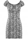 Платье хлопковое со сборками на груди oodji #SECTION_NAME# (серый), 11902047-2B/14885/7912L