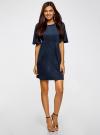 Платье из искусственной замши свободного силуэта oodji для женщины (синий), 18L11001/45622/7900N - вид 2
