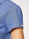 Рубашка хлопковая с коротким рукавом oodji #SECTION_NAME# (синий), 13K01004B/33081/7510S - вид 5