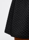 Юбка из фактурной ткани на эластичном поясе oodji #SECTION_NAME# (черный), 14100019-2/45990/2900N - вид 5