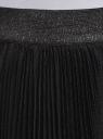 Юбка плиссированная из сетки oodji #SECTION_NAME# (черный), 14100081/24205/2900N - вид 4