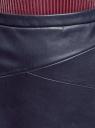 Юбка-карандаш из искусственной кожи oodji для женщины (синий), 18H01002/45059/7903N