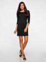 Платье трикотажное с рукавом 3/4 oodji #SECTION_NAME# (черный), 24001100-3/45284/2900N - вид 6