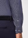 Рубашка приталенная из хлопка oodji #SECTION_NAME# (синий), 3L110354M/49029N/7910O - вид 5