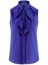 Топ из струящейся ткани с воланами oodji для женщины (синий), 21411108/36215/7512D