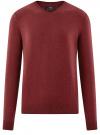 Пуловер базовый с V-образным вырезом oodji #SECTION_NAME# (красный), 4B212007M-1/34390N/4C00M