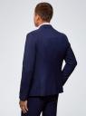 Пиджак приталенный на пуговицах oodji #SECTION_NAME# (синий), 2L420234M/48579N/7900O - вид 3