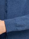 Кардиган вязаный с круглым вырезом oodji для женщины (синий), 63212568B/45642/7500M