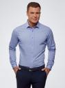 Рубашка базовая приталенного силуэта oodji #SECTION_NAME# (синий), 3B110012M/23286N/7002N - вид 2