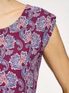 Платье вискозное с поясом oodji для женщины (фиолетовый), 11910073-3B/26346/8373E - вид 5
