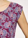 Платье вискозное с поясом oodji #SECTION_NAME# (фиолетовый), 11910073-3B/26346/8373E - вид 5