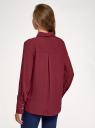 Блузка прямого силуэта из струящейся ткани oodji для женщины (красный), 11411216/36215/4900N