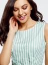 Платье с поясом без рукавов oodji #SECTION_NAME# (зеленый), 12C13008-1/46683/6512S - вид 4
