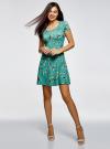 Платье трикотажное с юбкой-трапецией oodji #SECTION_NAME# (зеленый), 14001209-1/42626/6D41U - вид 2