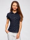 Рубашка хлопковая с нагрудными карманами oodji #SECTION_NAME# (синий), 11402084-3B/12836/7910Q - вид 2