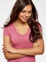 Футболка с широким V-образным вырезом oodji для женщины (розовый), 24701002-2/42479/4100M