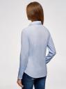 Рубашка хлопковая приталенного силуэта oodji #SECTION_NAME# (синий), 23K02001/48461/7000N - вид 3