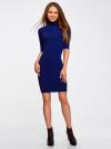 Платье вязаное с вырезом-капелькой на спине oodji #SECTION_NAME# (синий), 63912225/46999/7500N - вид 2