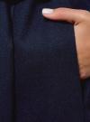 Пальто с поясом и асимметричной застежкой oodji для женщины (синий), 10104041-2/43442/7900N - вид 5