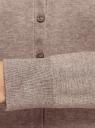 Жакет вязаный базовый с V-образным вырезом oodji для женщины (бежевый), 73212151-10B/45647/3500M
