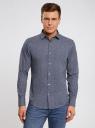 Рубашка приталенного силуэта принтованная oodji #SECTION_NAME# (синий), 3L110129M/19370N/7810G - вид 2