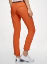 Брюки-чиносы с перфорированным звездами ремнем oodji для женщины (оранжевый), 11706190-3/43526/5900N