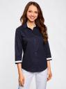 Рубашка с контрастной отделкой и рукавом 3/4 oodji для женщины (синий), 11403201-2B/26357/7900N