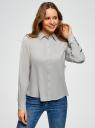 Блузка базовая из вискозы oodji для женщины (серый), 11411136B/26346/2000N