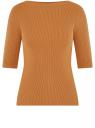 Джемпер в резинку с вырезом-лодочкой oodji для женщины (оранжевый), 73812596-1B/45647/5900N