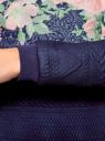 Свитшот с цветочным принтом oodji для женщины (синий), 14801037/45284/7940P