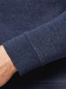 Свитшот прямого силуэта с надписями oodji #SECTION_NAME# (синий), 5L113104M/44119N/7812P - вид 5